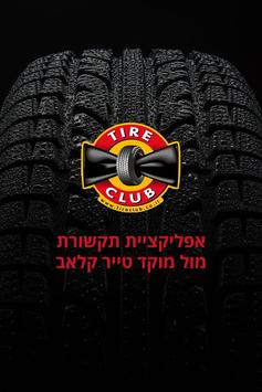 Tire Club for Tire Shops poster