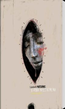 Η Ωραία Νυσταγμένη, Γ.Αντάμης poster