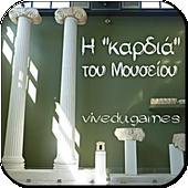 Η καρδιά του Μου…, VivEduGames icon