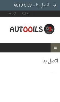 AUTOOILS apk screenshot