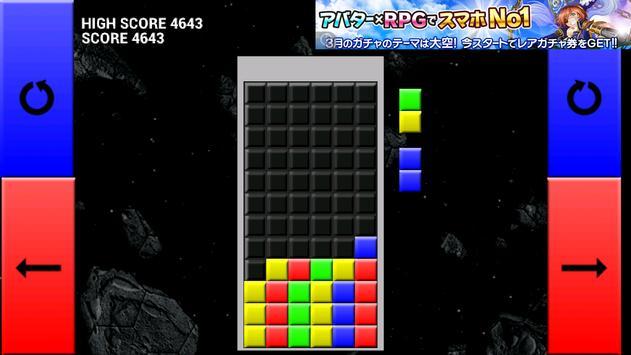 落ちゲーパズル screenshot 2