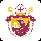Jbeil Eparchy icon