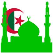مواقيت الصلاة في الجزائر icon