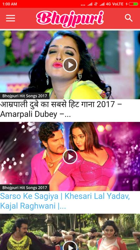 Problem Bhojpuri gana Video hd mein Dj par Ke desh premi Ke