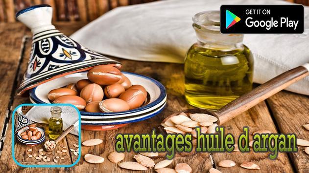 avantages huile d argan poster