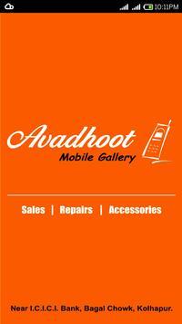 Avadhoot Mobile Kolhapur poster