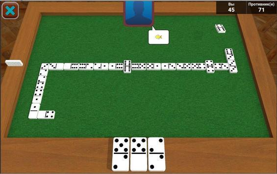 Dominoes 3D screenshot 6