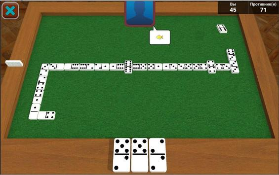 Dominoes 3D screenshot 6