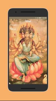 Gayatri Mantra screenshot 3