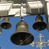 Православный календарь icône