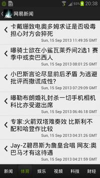 e读 Easy Read apk screenshot