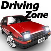 ドライビング ゾーン: 日本 アイコン