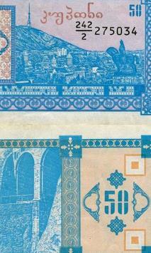 Lari Money Wallpapers poster