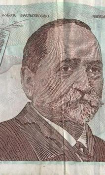 Lari Money Wallpapers apk screenshot