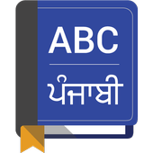 English to Punjabi Dictionary icon