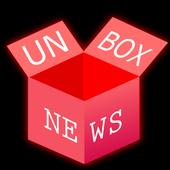Unbox News icon