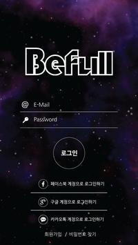비풀(Befull) poster