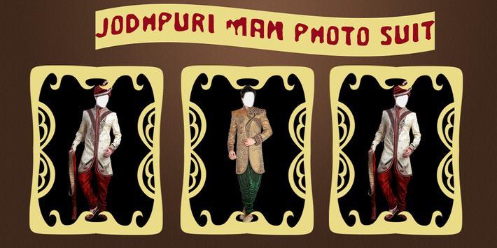 Jodhpuri Man Photo Suit poster