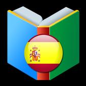 Libros Gratis en Castellano icon