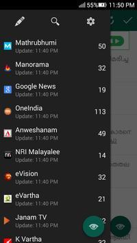 Pathram: Malayalam News Papers screenshot 1