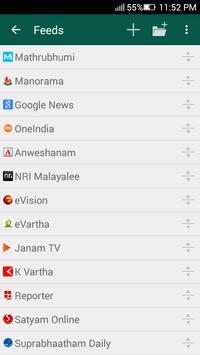 Pathram: Malayalam News Papers screenshot 4