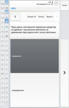 Avtoizpit Ekran Görüntüsü 3