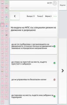 Avtoizpit Ekran Görüntüsü 6