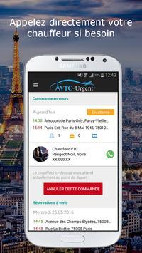 AVTC-URGENT apk screenshot