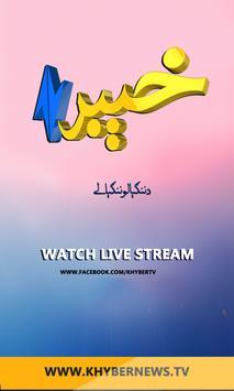 AVT Khyber poster