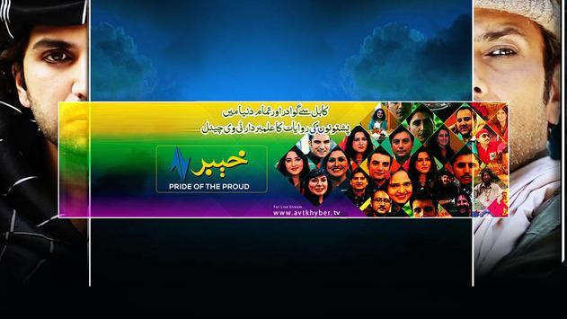 AVT Khyber apk screenshot