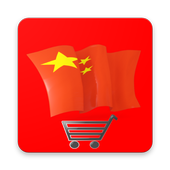 Online Shopping China icon