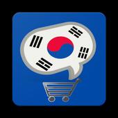 Online Shopping Korea icon
