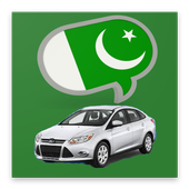 Cars Prices in Pakistan icon