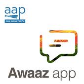 AAP ki Awaaz icon