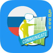 Russian communication - Awabe icon