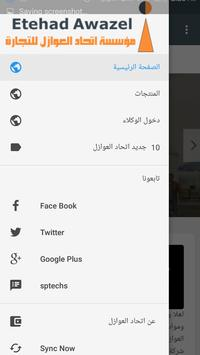 Awazel apk screenshot