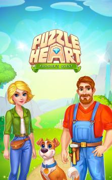 Puzzle Heart скриншот 4