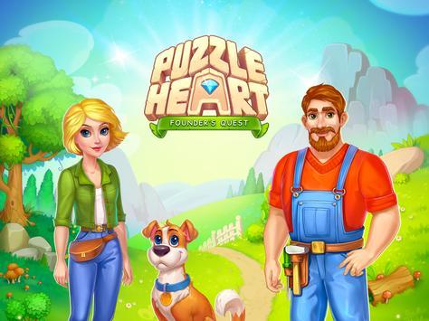 Puzzle Heart скриншот 9