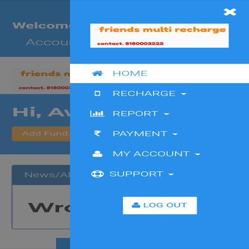 Friends multi recharge for Android - APK Download