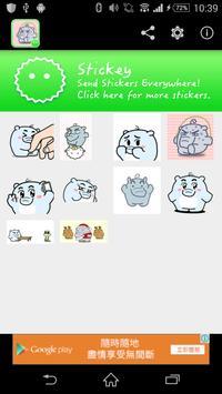 Stickey Cartoon Elephant 2 apk screenshot