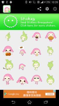Stickey Cute Cartoon Monster poster