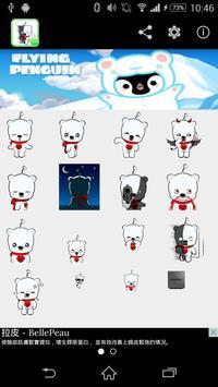 Stickey Cute Polar Bears apk screenshot