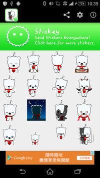Stickey Cute Polar Bears poster