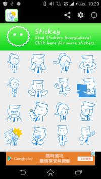 Stickey Funny Office apk screenshot