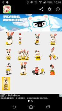 Stickey Brave Rabbit screenshot 1