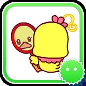 Stickey PleasantYellow Chicken icon