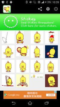 Stickey PleasantYellow Chicken screenshot 2