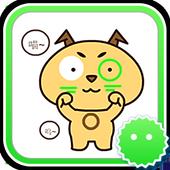 Stickey The Devil Dog icon