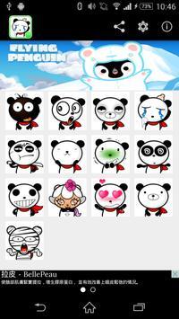 Stickey The Panda Superman apk screenshot