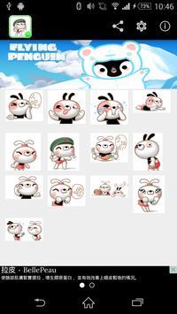 Stickey DoDo Rabbit 3 apk screenshot